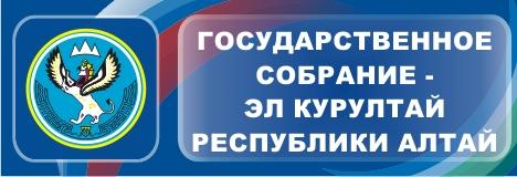 banner_EKRA.jpg
