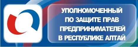 banner_biz.jpg
