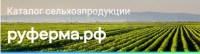 https://ruferma.ru/